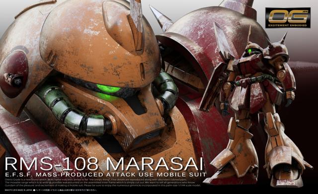 Marasai All(OG)