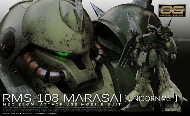 Marasai Unicorn-ver(OG)